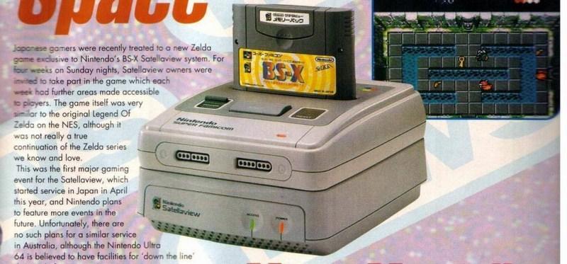 7. Satellaview (Giappone, 1995) - non era una vera e propria console da gioco, ma piuttosto un modem satellitare da collegare al Super Nintendo.