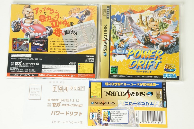 Power Drift - Sega Saturn