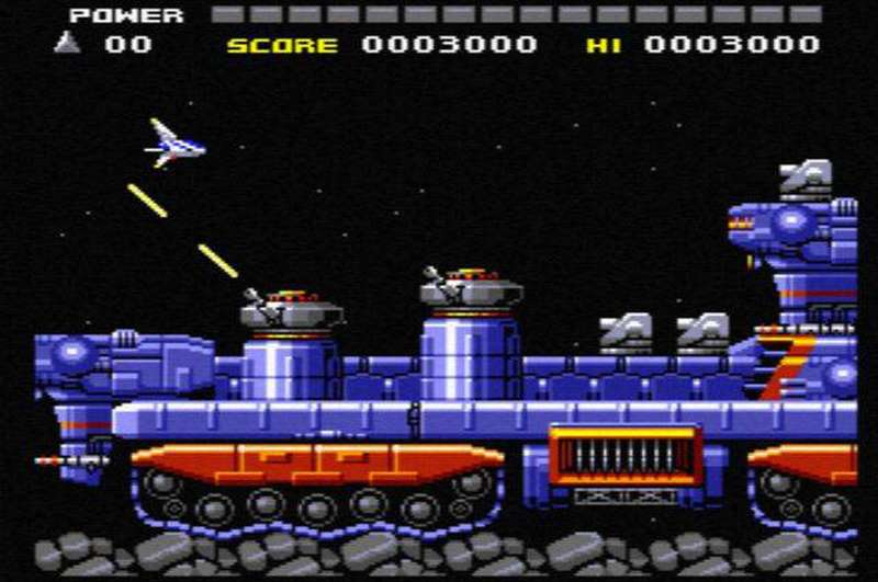 10. Space Manbow - 1989