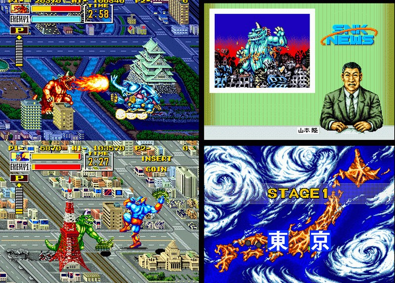 King of the Monsters - Neo Geo