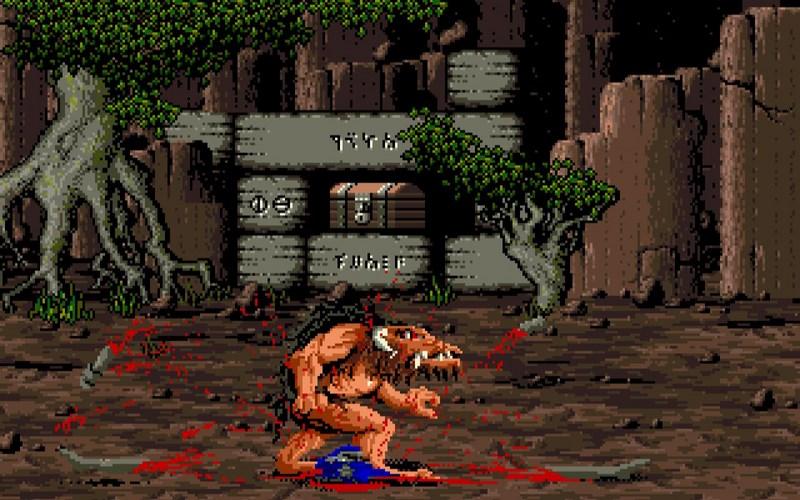 Moonstone A Hard Days Knight - Amiga