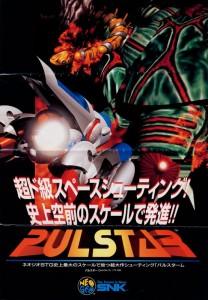Pulstar - Neo Geo trucchi e codici