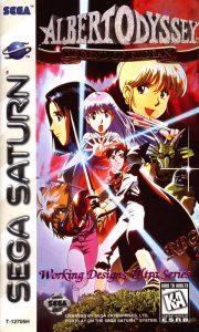 Albert Odyssey Legend of Eldean - Sega Saturn trucchi e codici
