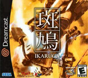 Ikaruga - Sega Dreamcast trucchi e codici