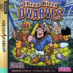 three-dirty-dwarves-sega-saturn-password-e-trucchi