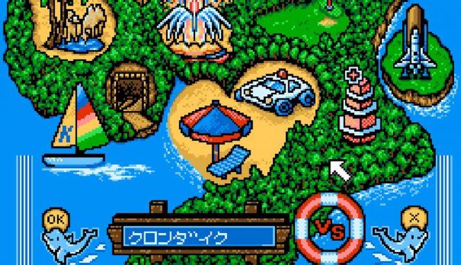 Trump Island - SNES trucchi e codici videogame