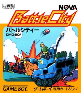 Battle City - Game Boy trucchi e codici