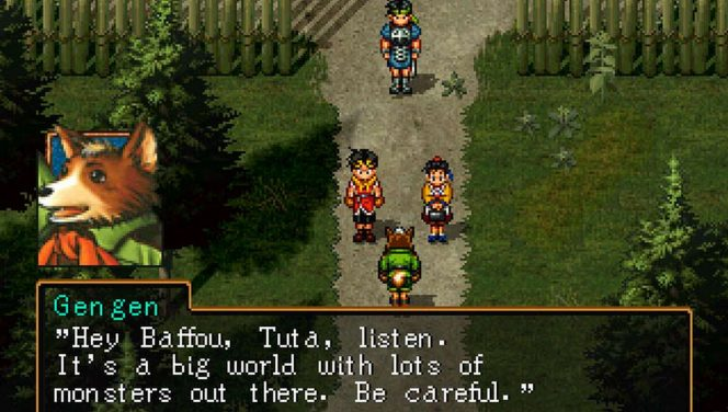 Suikoden II - PS1 trucchi videogame