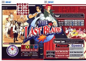 The Last Blade - Neo Geo trucchi e codici