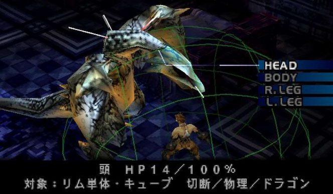 Vagrant Story - PS1 trucchi e codici videogame