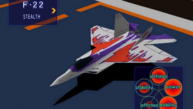 Air Combat - PS1 trucchi e codici videogame