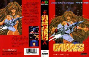 Gaiares - Mega Drive trucchi