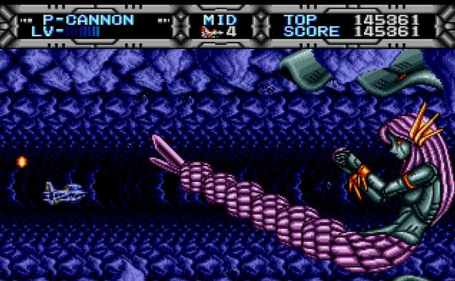 Gaiares - Mega Drive trucchi videogame