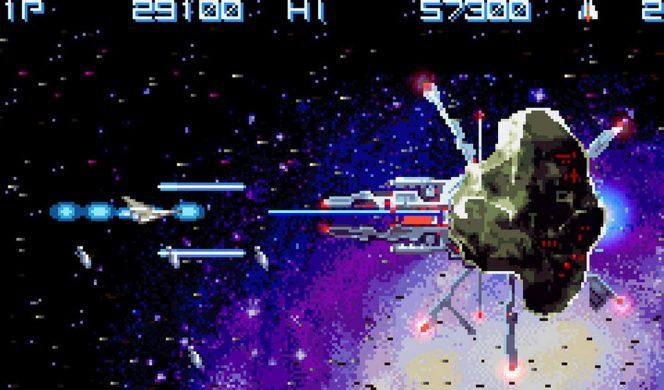 Gradius Advance - GBA trucchi videogame