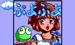Puyo Puyo Master System videogame