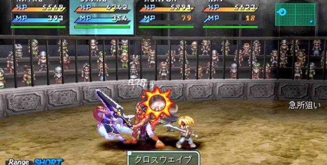 Star Ocean The Second Evolution PSP videogame