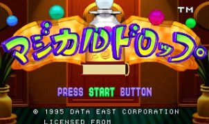 Magical Drop Neo Geo videogame