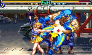 Savage Reign Neo Geo videogame
